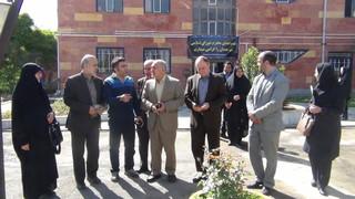کمیسیون فنی عمرانی شورای اسلامی شهر همدان