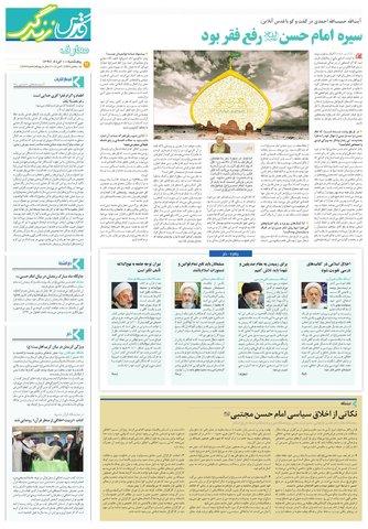 zend.pdf - صفحه 3