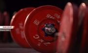 میزبانان مسابقات جهانی وزنهبرداری در سال ۲۰۱۹ مشخص شدند