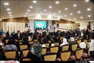 جشن میلاد کریم اهل بیت؛ امام حسن مجتبی(ع)؛ در مجتمع آیه های مشهد- گزارش تصویری
