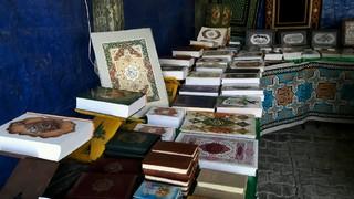نمایشگاه قرآن کریم بجنورد