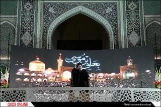 مراسم باشکوه احیای شب نوزدهم ماه رمضان در حرم رضوی برگزار شد/گزارش تصویری