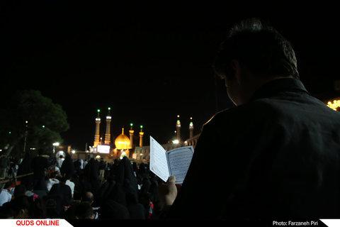احیای شب نوزدهم ماه مبارک رمضان در قم
