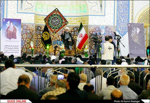 برگزاری بیست و نهمین سالگرد ارتحال امام خمینی(ره) در حرم رضوی