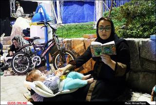 مراسم احیا و لیله القدر در بوستان کوهسنگی مشهد- گزارش تصویری