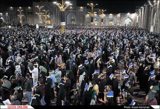 مراسم احیای شب بیست و سوم ماه رمضان در حرم رضوی برگزار شد/گزارش تصویری
