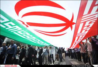 راهپیمایی روز جهانی قدس در مشهد