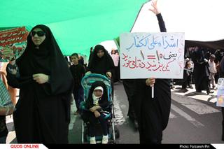 راهپیمایی روز قدس در قم