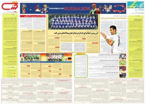 z.pdf - صفحه 4