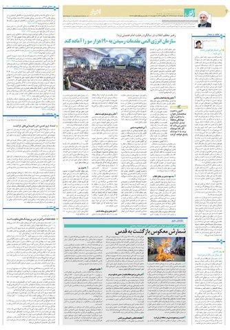 asl.pdf - صفحه 2
