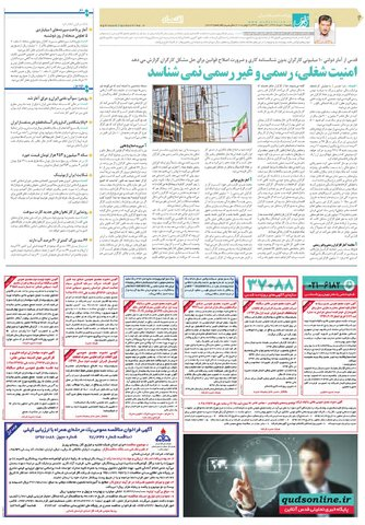 asl.pdf - صفحه 4