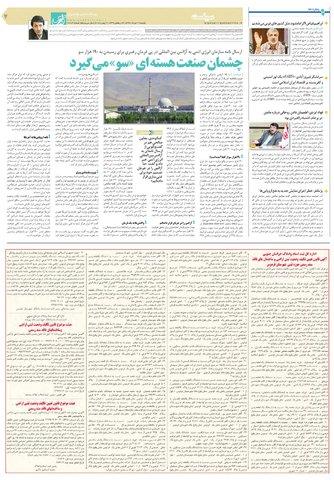 asl.pdf - صفحه 7