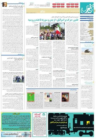 asl.pdf - صفحه 8