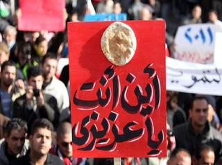 ناآرامی در اردن