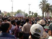 """مراسم تشییع پیکر شهید مدافع حرم """"خلیل تختی نژاد"""" در بندرعباس"""