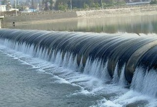 آب منطقه ای