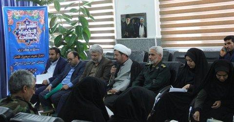 رییس شورای هماهنگی تبلیغات اسلامی خراسان شمالی