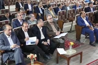 شورای کشاورزی استان خراسان رضوی