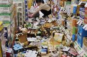 فیلم | لحظه هولناک شروع زلزله در ژاپن
