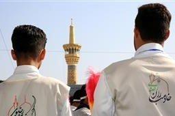 موسسه جوانان استان قدس رضوی