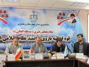۱۸ پرونده قتل عمد در شوراهای حل اختلاف استان منجر به صلح و سازش شد
