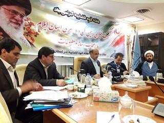 نشست خبری رئیس دادگستری استان ایلام