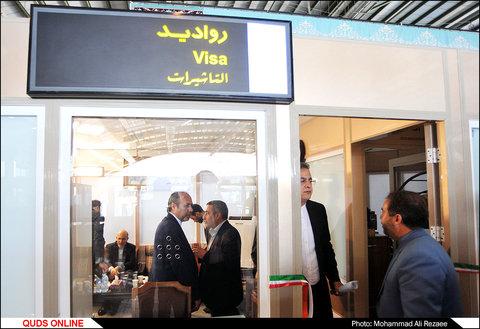 مراسم راه اندازی صدور روادید تمام الکترونیکی جمهوری اسلامی جهت اتباع خارجی در مشهد