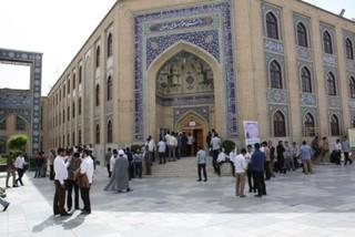 دانشگاه علوم اسلامی رضوی