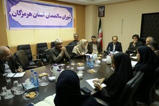 جلسه شورای ساماندهی سالمندان استان هرمزگان
