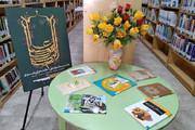 برپایی نمایشگاه کتاب های جشنواره کتابخوانی رضوی درشهرستان اشکذر