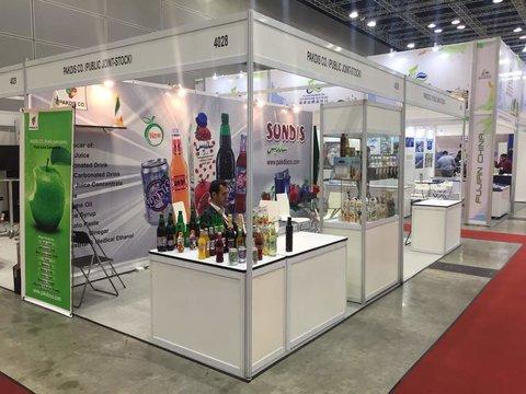 نمایشگاه بینالمللی غذا