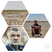 آقای وزیر، خشک شدن ۶۰ هزار هکتار محصولات کشاورزی سیستان، بازدید ندارد؟