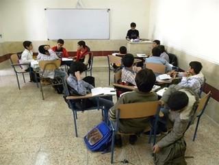 کلاس بی معلم