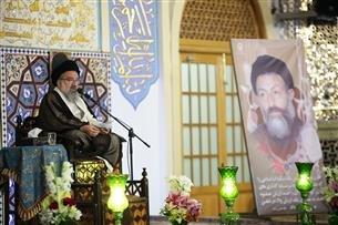سالگرد شهید بهشتی