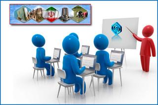 تامین اجتماعی گیلان-کلاس آموزشی