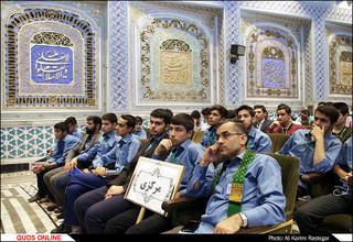 افتتاحیه سی و ششمین دوره مسابقات قرآن عترت و نماز