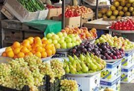 فروشندگان میوه