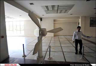 افتتاح نخستین قطب تخصصی آموزش انرژی های تجدیدپذیر کشور