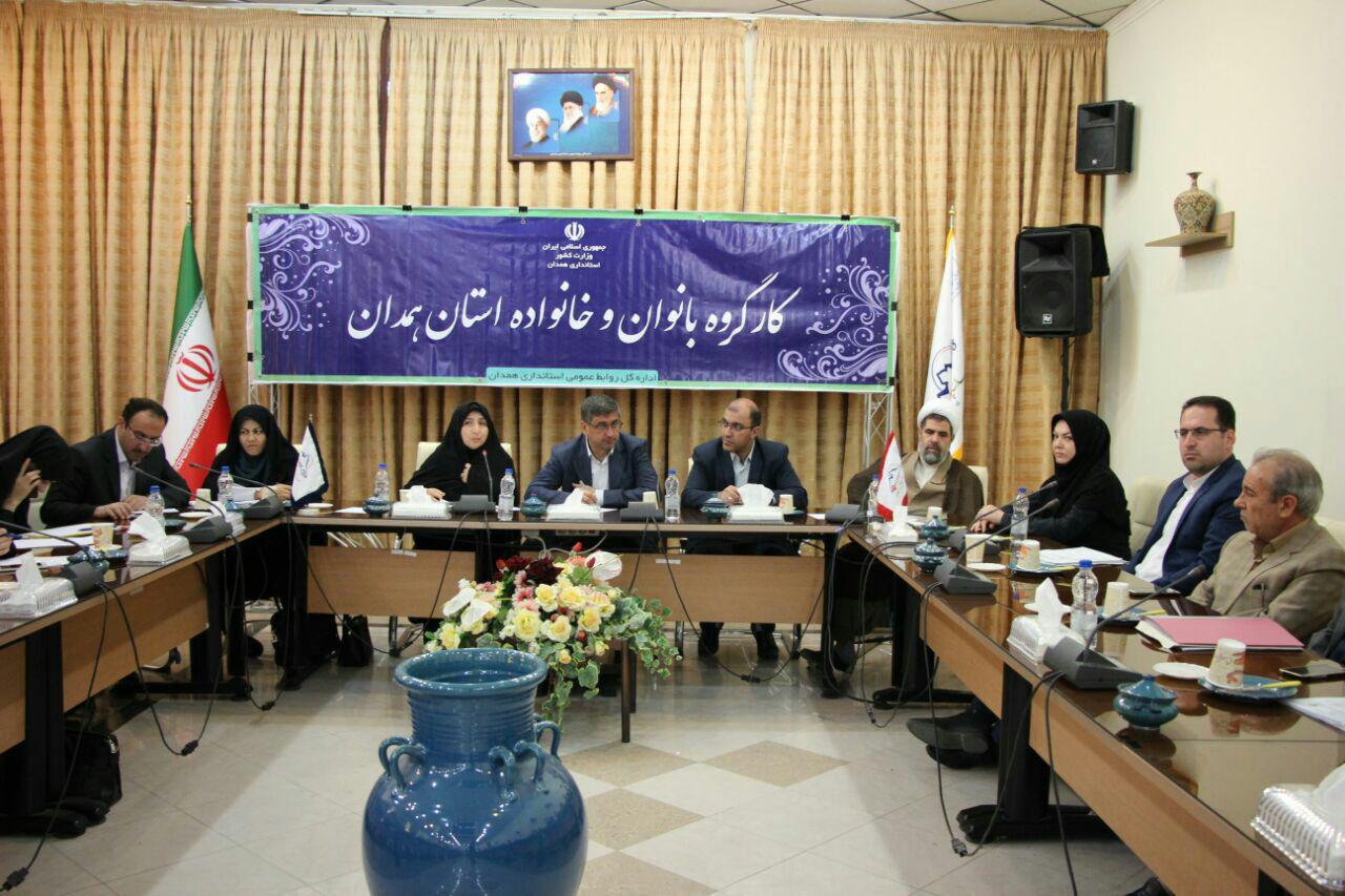 کارگروه زنان در همدان