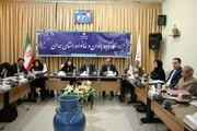 تفاهم نامه توانمند سازی زنان سرپرست خانواده در استان همدان اجرایی می شود