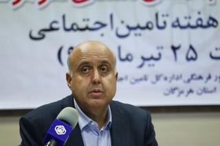 """سید فاضل حیدری بلوکی"""" مدیر کل تامین اجتماعی هرمزگان"""