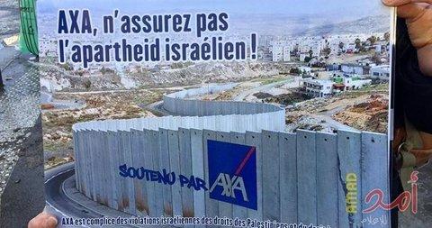 جنبش جهانی تحریم رژیم صهیونیستی BDS