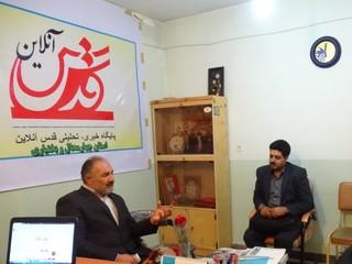 بازدید مدیر کل بیمه سلامت استان