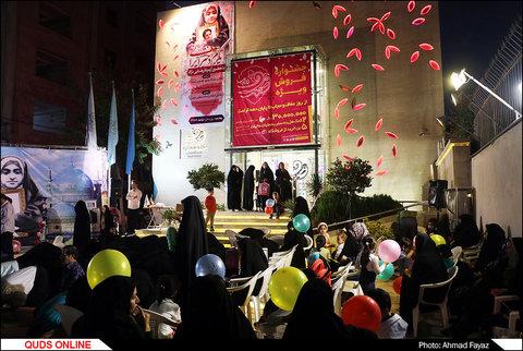 جشن تکریم دختر ایرانی با حضور دختر مشهدی ها و آرمیتا؛ دختر شهید راه انرژی هسته ای- گزارش تصویری