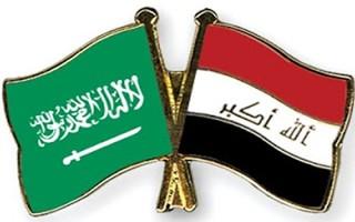 پرچم عراق - عربستان