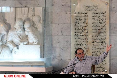 همایش  فردوسی و حماسه ایرانی