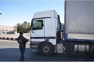کامیون قاچاق