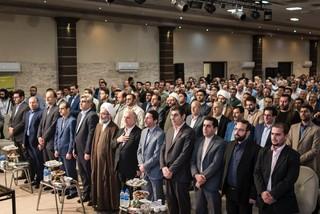 گردهمایی شورای شهر رشت