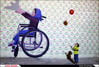 نهمین بازارچه نیکوکاری آسایشگاه معلولین شهید فیاض بخش(مرحوم عبداله هنری)- گزارش تصویری