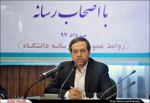 نشست خبری ریاست جدید دانشگاه بین المللی امام رضا(ع)